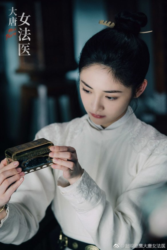 Tang dynasty mystery drama Miss Truth releases first stills