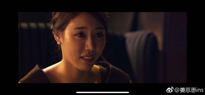 姜恩惠徹底轉型為三級演員 姜恩惠為什么要演韓限19禁