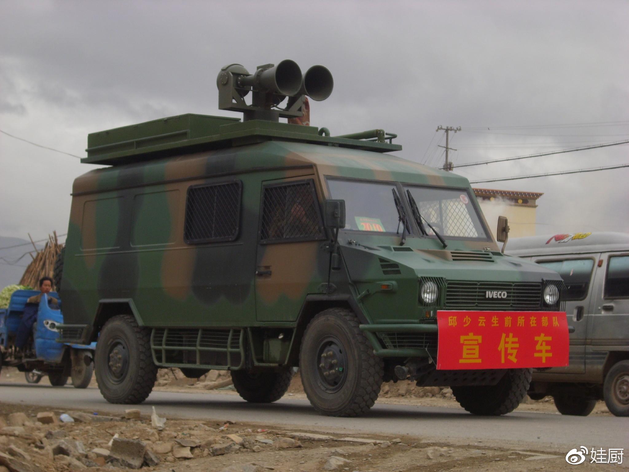 邱少云生在所在部队的灾区宣传车