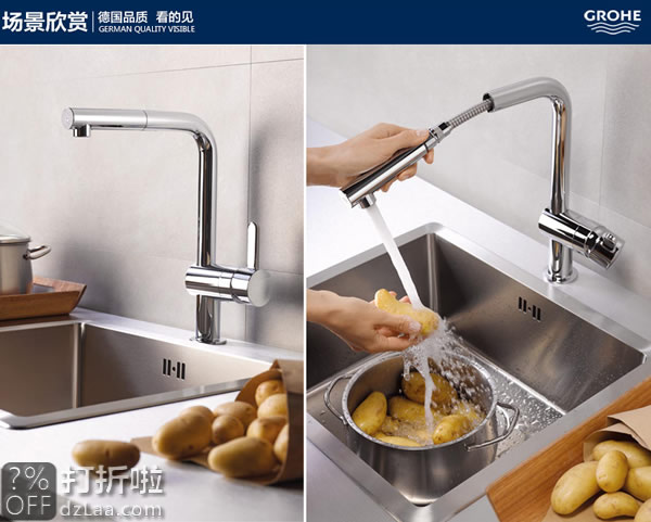 grohe concetto kitchen faucet cabinet sets for sale 德国进口高仪grohe 费莱尔可抽拉可旋转防飞溅冷热厨房龙头32454000 优惠 费莱尔可抽拉可旋转防飞溅冷