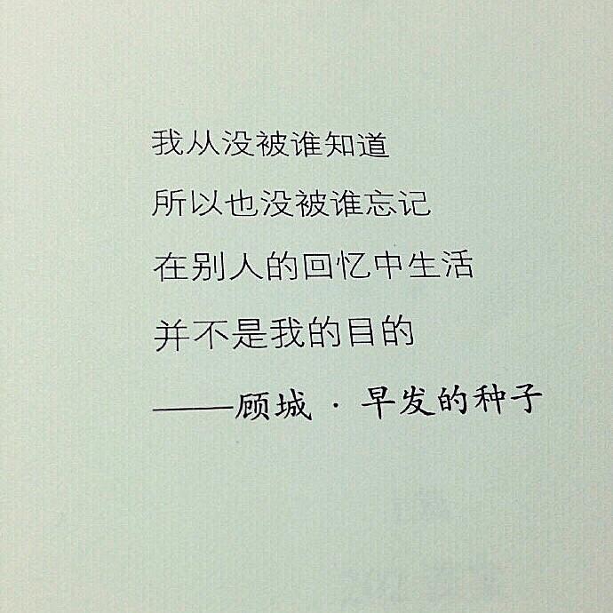晚安心语190415:最好的朋友不在身边,最爱的人也没在对面