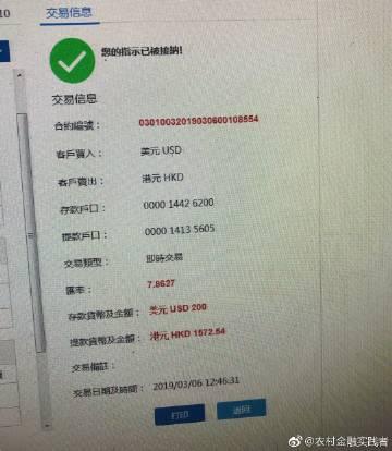 在香港用銀聯卡刷卡是不是按匯率換算成港幣?