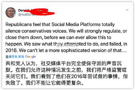 臺灣傻事的微博 - 微博馬來西亞 MY