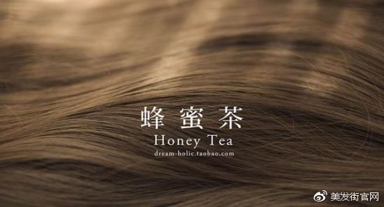 头发颜色2018流行色:蜂蜜茶色