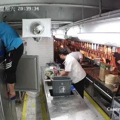 Kitchen Disposal Rustic Sink 一小哥在厨房处理线路时触电 强直 痉挛 然后跌落下来 希望还能救回来 01 36