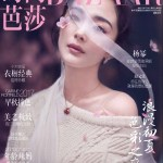 [Feature] Yang Mi and Mark Chao for Harper's Bazaar