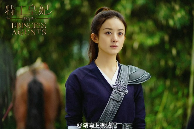 Drama News] Princess Agents 特工皇妃楚乔传 starring Zhao