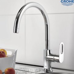 Grohe Concetto Kitchen Faucet Lowes Sinks Stainless 高仪鲍利浦系列31368000 厨房水龙头中亚prime会员免运费直邮到手 厨房水龙头中亚prime会员免运费直邮