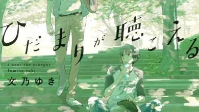 Photo of Nowy tytuł od Dango: Fumino Yuki – Hidamari ga Kikoeru