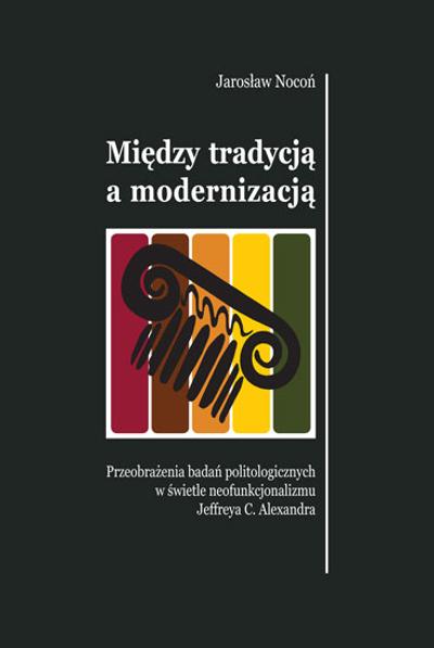 Między tradycją a modernizacją. Przeobrażenia badań politologicznych w świetle neofunkcjonalizmu Jeffreya C. Alexandra