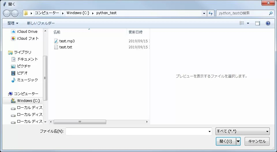 window_select2