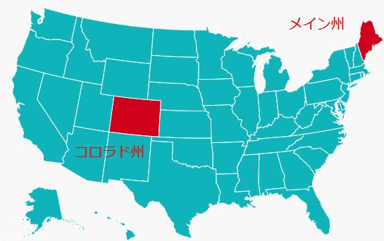 キャッスルロック-メイン州