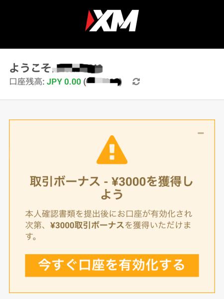 xm_yuukouka