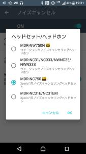 Screenshot_20160612-193124