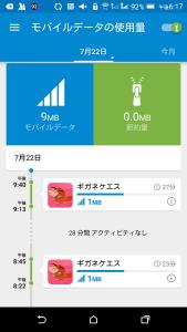 chatsim-opera1MB
