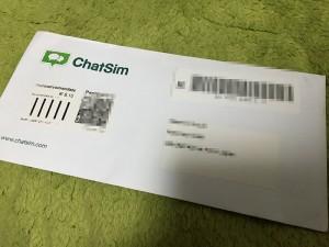 chatsim_arrive