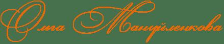 RolxgaPRmanuIlenkova - Сила слова – какие ошибки допускают желающие исцелиться