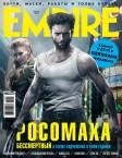 magazine-empirerussia