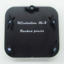 racket-press-position-2-150x150
