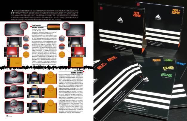 29 adidas 特别策划 8p2