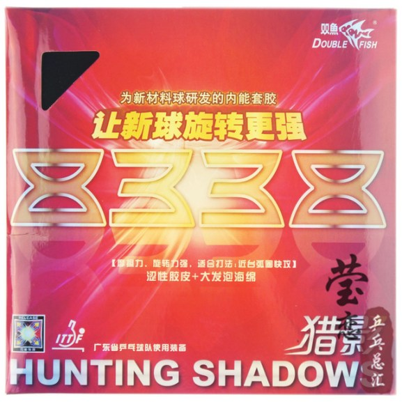 original-double-fish-hunting-shadows-8338-table-tennis-rubber-big-foam-sponge-internal-energy-professional-rubber-jpg_640x640