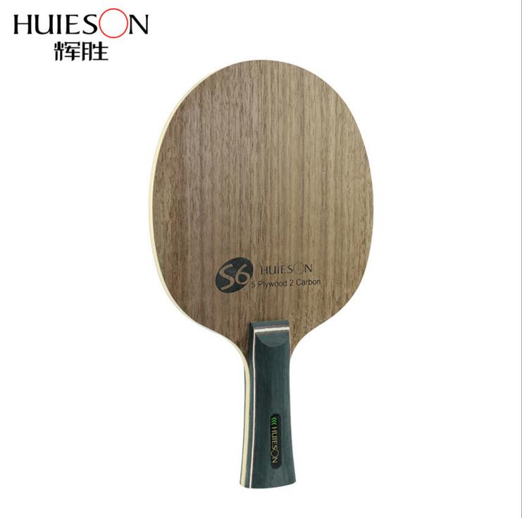 This image has an empty alt attribute; its file name is HUISON-S6.jpg