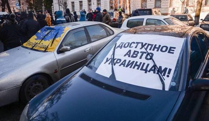 Протест «євробляхерів» у Харкові