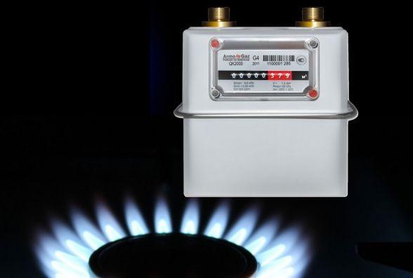 З жовтня за газ доведеться платити понад лічильника