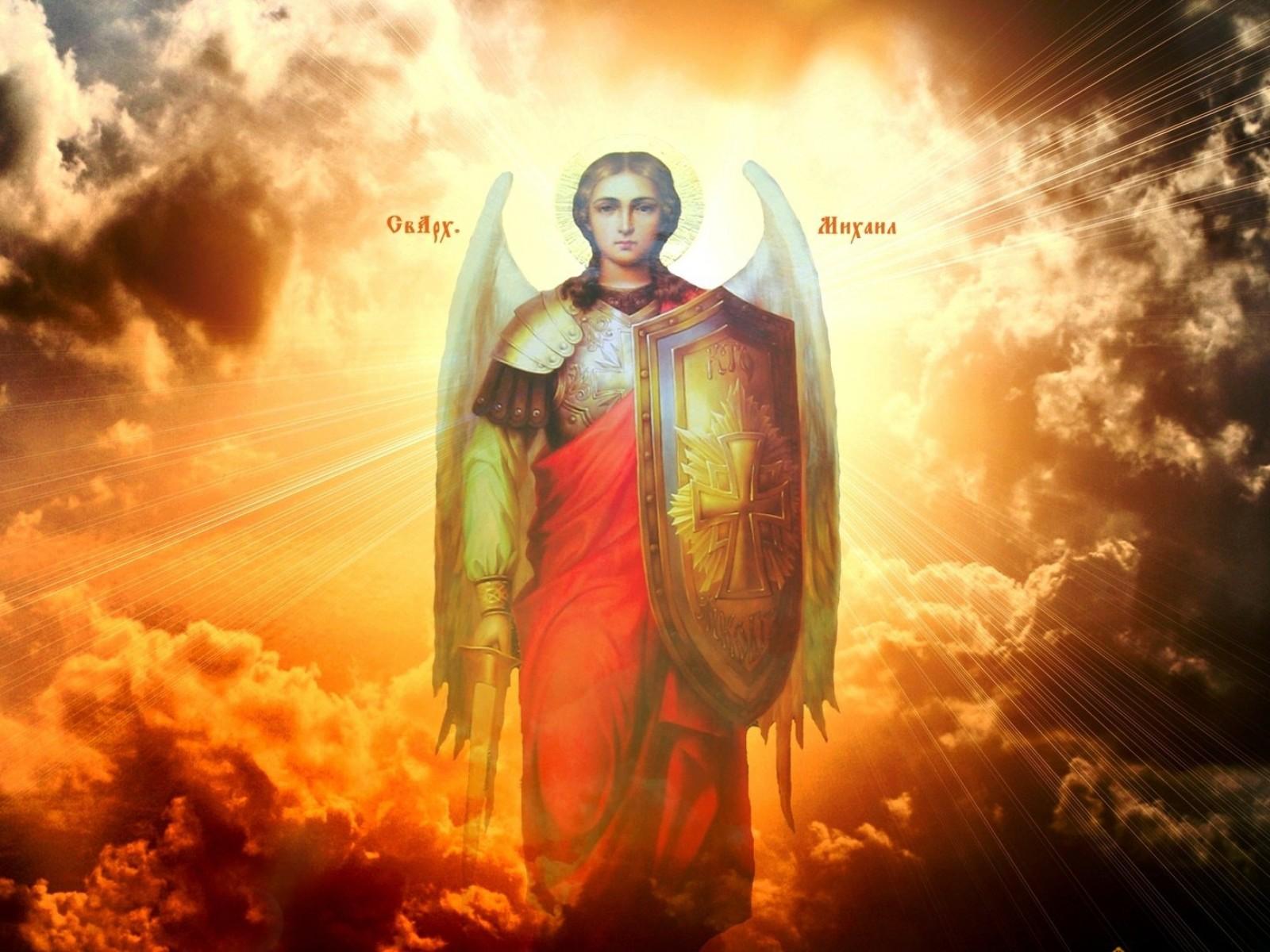 Сьогодні православні відзначають День святого Михайла