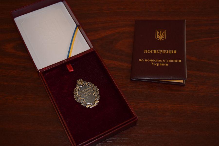 Державні нагороди отримали аграрії Харківської області