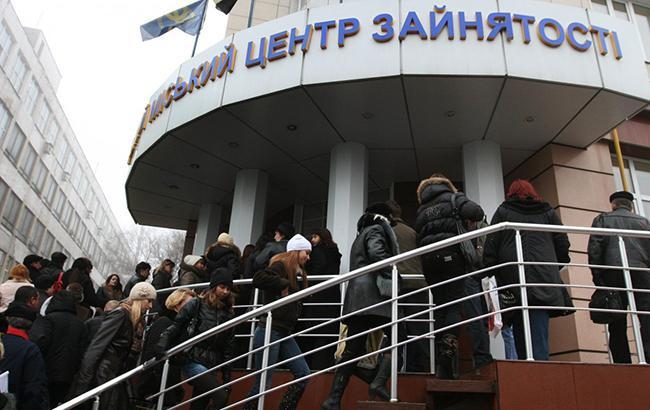 Кількість безробітних цього року на Харківщині зменшилася