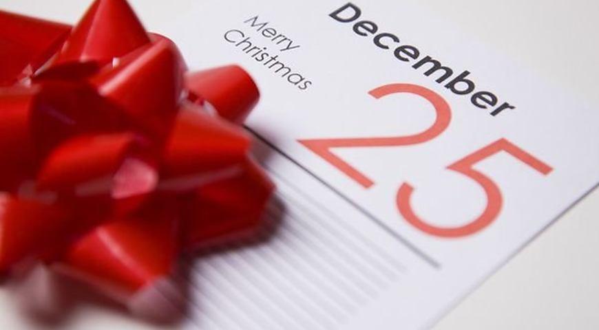 Додаткові вихідні у грудні 2018 року