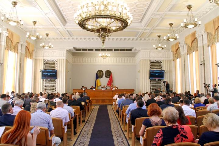 Пленарне засідання Харківської обласної ради відбудеться 28 лютого