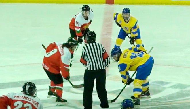 Українські хокеїстки розгромили команду Болгарії