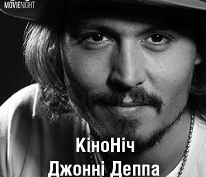 Харків'ян запрошують на нічний кіносеанс