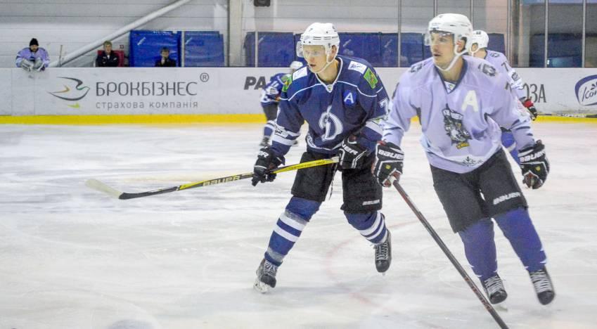 Перша перемога у новому сезоні ХК «Динамо»