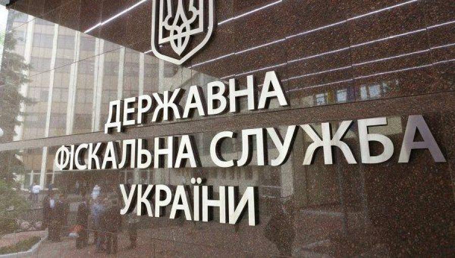 На Харківщині сплатили 78 млн грн військового збору