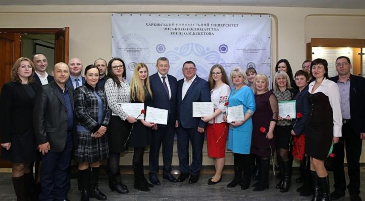 Перші в Україні. Магістри з адміністративного управління ОТГ