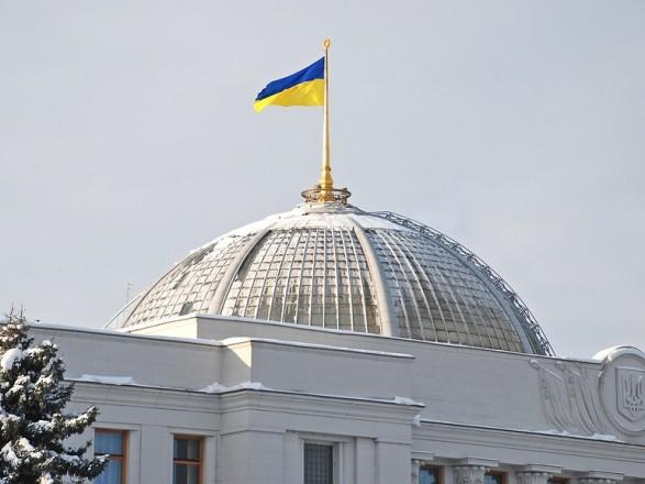 ЦВК завершила прийом документів на вибори Президента України