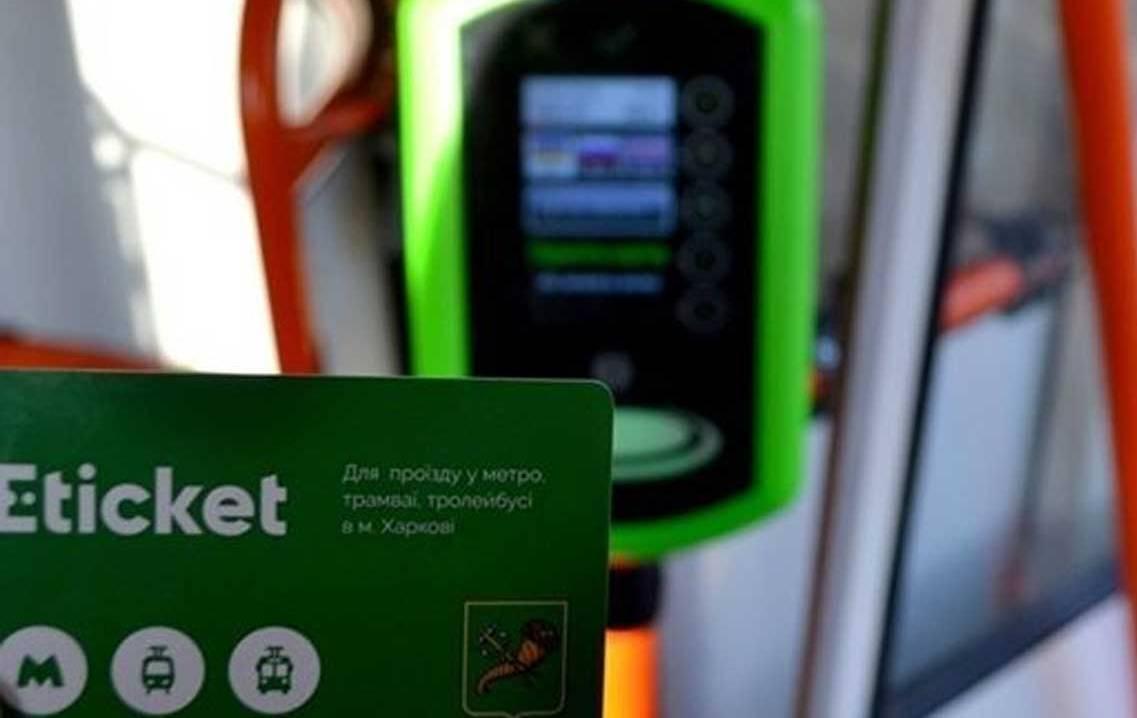Громадський транспорт продовжує працювати за новими тарифами