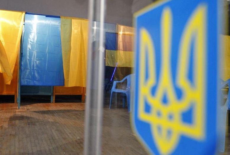 Вибори президента України 2019 пройдуть 31 березня