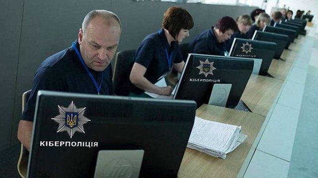 Анонімними «мінуваннями» в Харкові займатиметься кіберполіція