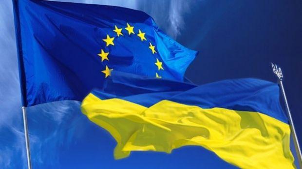 У Харкові пройшла конференція на тему європейського майбутнього України