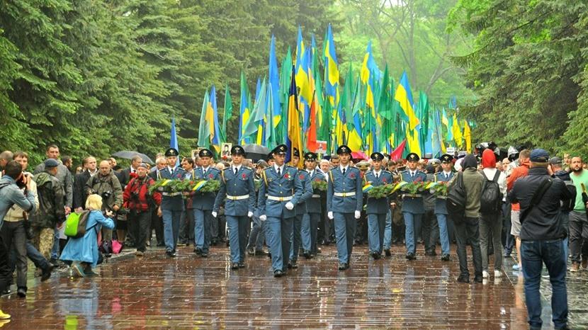 На Харківщині відзначають День Перемоги