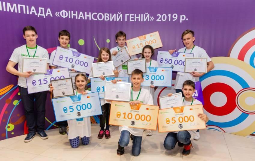Харківські школярі здобули титул «фінансових генієв»