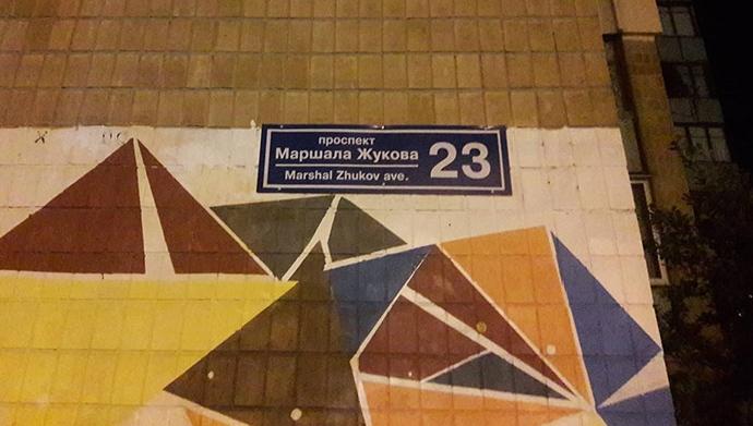 Харківську вулицю «перейменовують» двічі на день