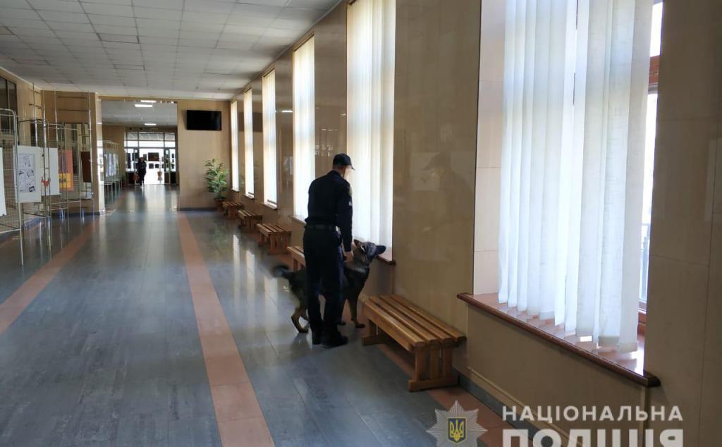 У Харкові тривають перевірки повідомлень про «замінування»