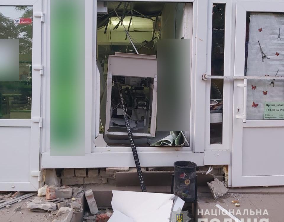 Підрахували: з підірваних банкоматів вкрали майже мільйон