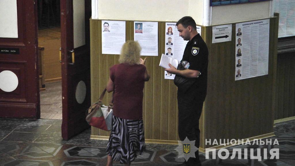 Жителю Харківщини повідомили про підозру за незаконне використання виборчого бюлетеня
