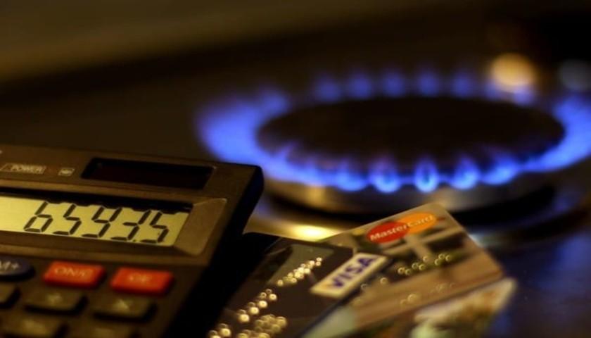 З липня діють нові ціни на газ